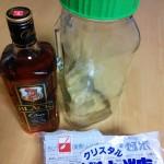 梅酒 ウイスキー