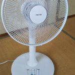 DCモーター扇風機はメリットが多く電気代節約でおすすめ